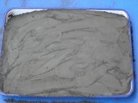 高品位硫铁矿粉,硫化铁矿