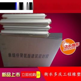 湖南邵阳软包装聚氨酯密封胶膏挡风玻璃止水胶