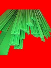 福腾橡塑超高分子量聚乙烯衬板 PE板
