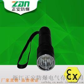 海洋王JW7620固态微型强光防爆手电筒 应急照明 厂家直销