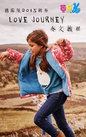 童装厂家童装店加盟芭乐兔童装十大品牌