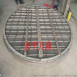 供应不锈钢丝网除沫器 316/304丝网除沫器 包边丝网除沫器除雾沫