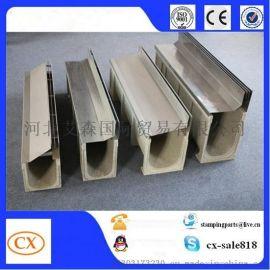 树脂混凝土成品排水沟及各种盖板,专业专利生产基地