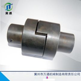 冀州联轴器生产厂万通机械十字块联轴器WH型滑块联轴器 减震 缓冲