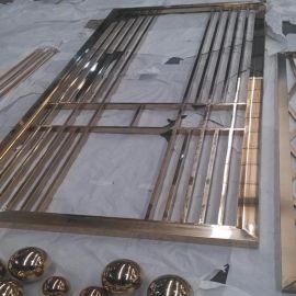 【订制】酒店金属屏风隔断 玫瑰金不锈钢屏风 不锈钢隔断花格