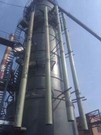 中意玻璃钢脱硫塔