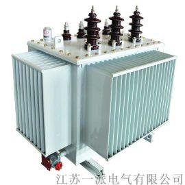 鸡西供应一派 S9油浸式变压器160KVA 低价厂家直销