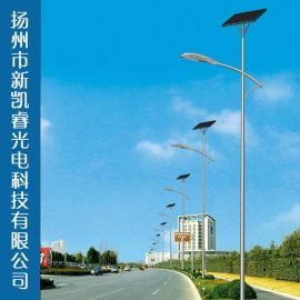 太阳能路灯 led路灯 道路灯 户外灯 室外大功率太阳能照明系统