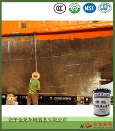 固含高耐碾压 金彪工业水性漆 超高防锈环氧底漆