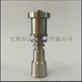 GR2 钛烟钉 钛烟针电子烟配件厂家