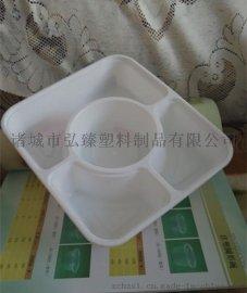 塑料一次性餐盒、方形餐盒、四格快餐盒、环保餐盒