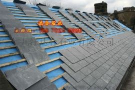 江西直供天然青石板 瓦片屋顶隔热