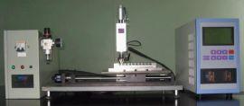 环保免锡精密电子引线焊接系统