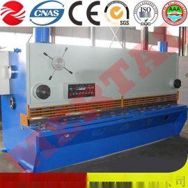 南通宣均自动化QC11Y-10X3200液压闸式剪板机床,金属板料剪切机