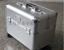 厂家拉杆行李箱手提包旅行箱大铝合金化妆箱化妆包BBK