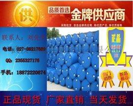 【厂家供应】1, 2-己二醇 日化99% CAS:6920-22-5 企标