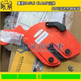 日本鹰牌EAGLE CLAMP钢板夹钳,NNE无伤钢板夹钳