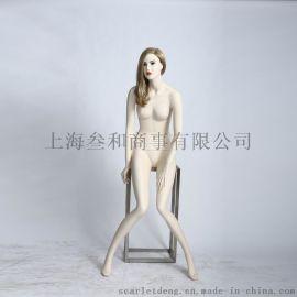 模特道具 全身橱窗展示模特 假人女模特 玻璃钢材质