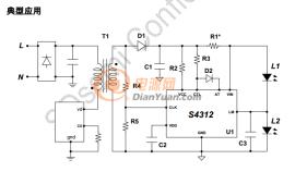 灭蚊灯不对等开关调色温方案------S4312 单电源双功率控制芯片