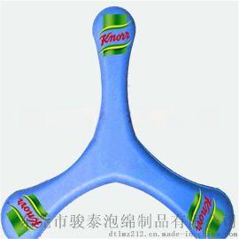 誠信廠家供應三角形EVA飛碟 玩具飛盤
