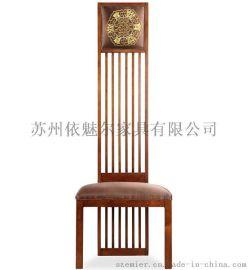 苏州依魅尔 中式定制形象椅  图 E-XXY-002