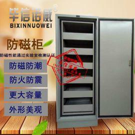 毕信诺威BGX-B/X-150 防磁柜厂家直销 防磁柜 产品高级防磁处理|防磁专家-毕信诺威