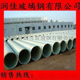 玻璃钢管道 电缆管 不会对水和其它介质产生二次污染 使用寿命长