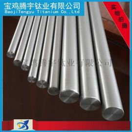 钛合金TC4 GR5 钛棒 ta2纯钛棒 TC4钛棒 钛电解棒