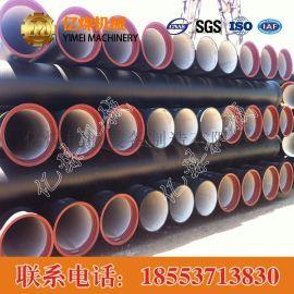 球墨铸铁管,球墨铸铁管特点,球墨铸铁管参数
