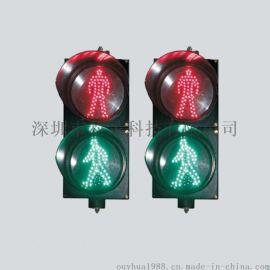 非机动车交通信号灯,人行横道交通信号灯