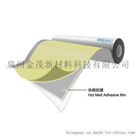 TPU热熔膜HM8001