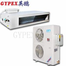 医用防爆空调风管机BKFR-5.0