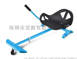平衡车改装 卡丁车支架6.5寸 爱游智能诚招代理 独立合计研发