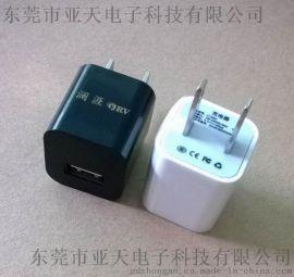 亚天ASIA120三代充电器小绿点充电器过CE FCC认证