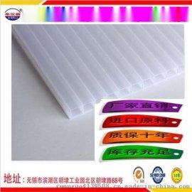 莱芜聚碳酸酯阳光板生产厂家PC阳光板质量好
