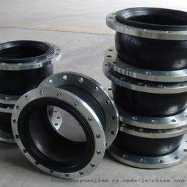 DN50可挠性橡胶软接头