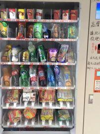HM-004  饮料副食自贩机