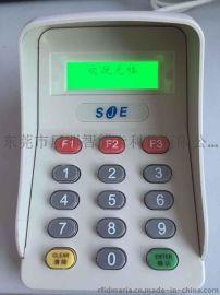 SJE904R金牌三晶語音液晶密碼輸入鍵盤 機動檢測密碼小鍵盤RS232