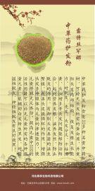 石家庄中草药茶麸洗头养发馆 石家庄中草药茶麸代理加盟连锁