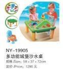 幼儿桌椅儿童玩具多功能城堡沙水桌