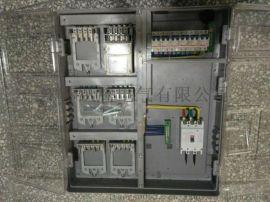 6户带接插件塑料表箱
