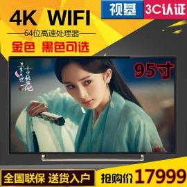 視基Shiji 85英寸LED液晶電視機4k智網路能高清平板