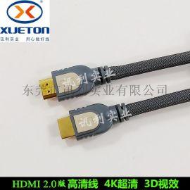 HDMI线2.0版 金属高清线hdmi cable 4K电视连接线  音视频连接线 1.5米长度