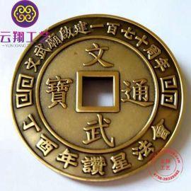 鸡年收藏纪念币 周年庆典纪念章纪念币设计定做厂家