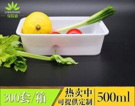 一次性飯盒 外賣打包快餐盒 透明單格餐盒  廠家直銷 500ml高檔餐盒