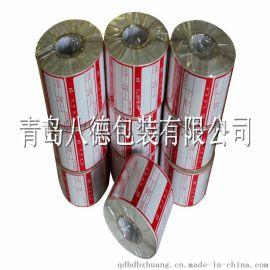 工厂直销 通用版超市价格标签 热敏纸标签 货架价格可打印贴