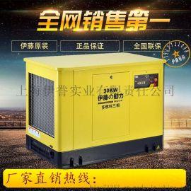 30kw三相静音燃气发电机组