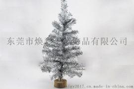 东莞市焕彩工艺饰品|圣诞树|70银色小树