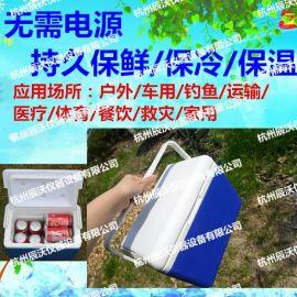 冷藏食品牛奶外賣配送箱8L,便攜式車載低溫運輸保溫箱