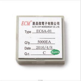 手电筒IC,闪灯IC,定时IC,蜡烛IC,语音IC,深圳IC工厂